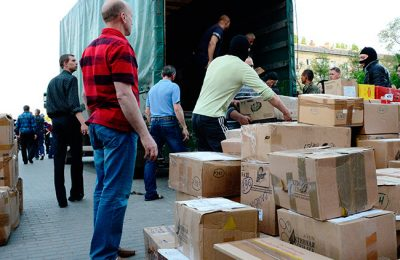 The US allocated $18.3 million in medical and humanitarian aid to Ukraine